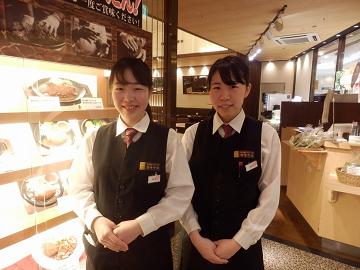 株式会社 柿安本店
