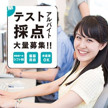 株式会社内田洋行